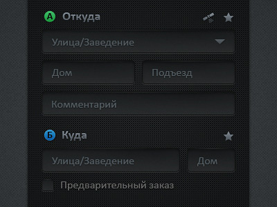 Перейти на Colibri Android Interface