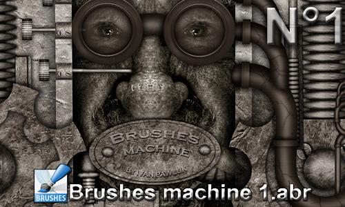 Скачать Brushes machine 1 PAWLUK