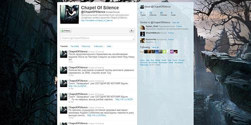 Перейти на @ChapelOfSilence