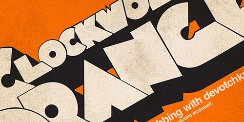 Перейти на Clockwork Orange