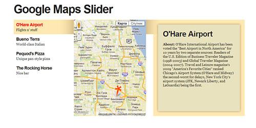 Перейти на Google Maps слайдер