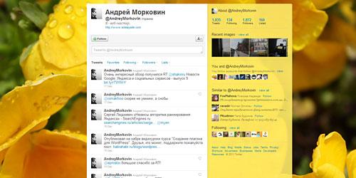Перейти на @AndreyMorkovin