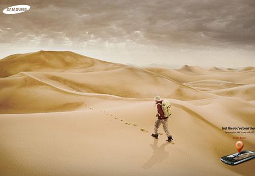 Перейти на Samsung Galaxy Xcover: Desert