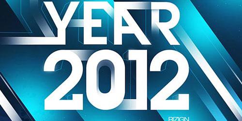 Перейти на Happy New Year By Rizign