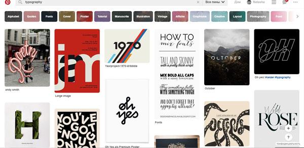 Перейти на Typography Served