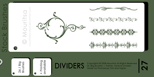 Скачать Vertical Dividers
