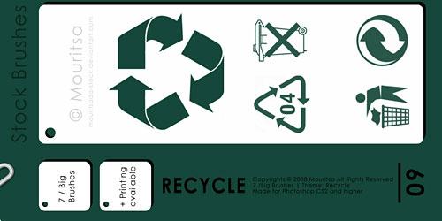 Скачать Recycle