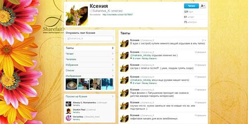 Перейти на @Suhanova_K