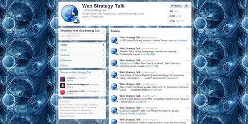 Перейти на @WebStrategyTalk