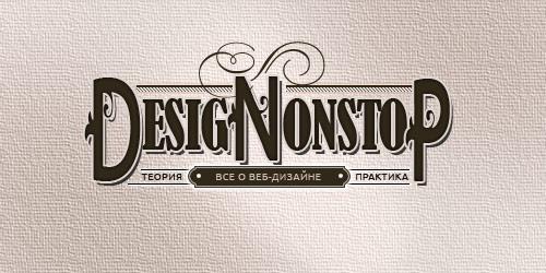 Создаем в фотошопе оригинальный винтажный логотип с вензелями
