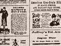Скачать бесплатно винтажные текстуры старых газетных страниц