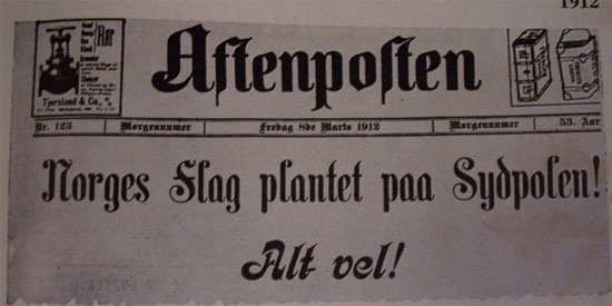 Скачать Vintage Headlines News