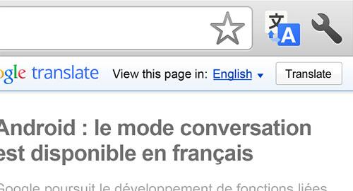 Перейти на Google Translate