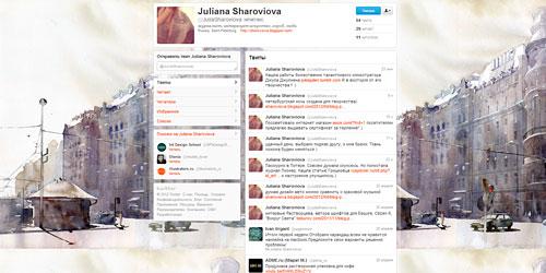 Перейти на @JuliaSharoviova