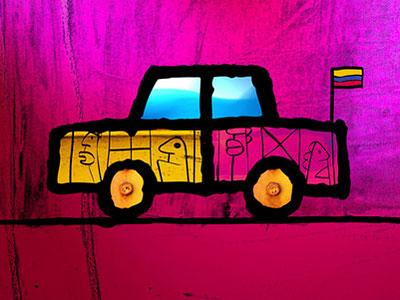 Перейти на My own Trabant!!