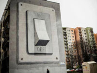 Губка Боб, гигантский выключатель и другие примеры уличного стрит арта