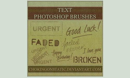 Скачать text brushes 1