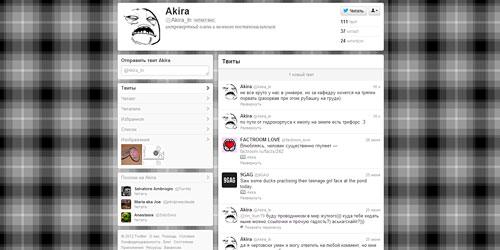 Перейти на @Akira_In