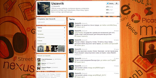 Перейти на @Uazavrik