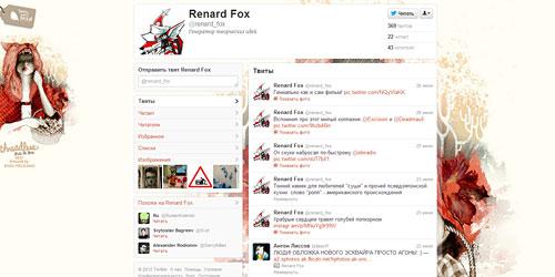 Перейти на @renard_fox