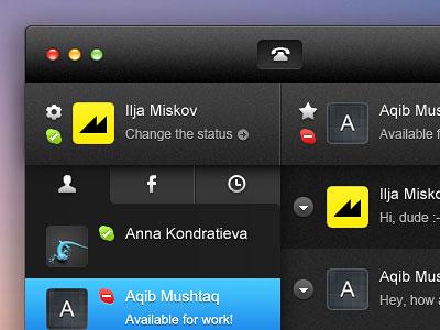 Перейти на Skype Interface For Mac 3 0