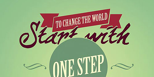 Перейти на To Change The World