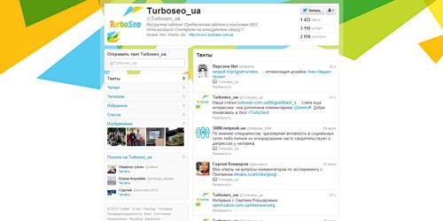Перейти на @Turboseo_ua