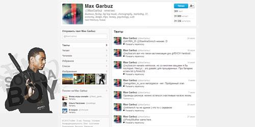 Перейти на @MaxGarbuz