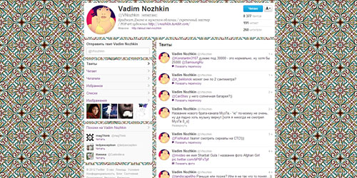 Перейти на @VNozhkin