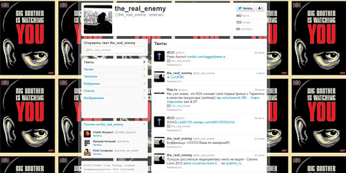 Перейти на @the_real_enemy