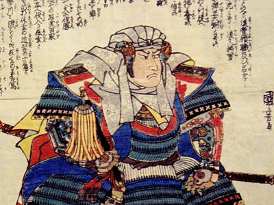 A Fierce Depiction Of Uesugi Kenshin Seated
