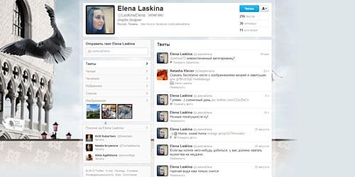 Перейти на @LaskinaElena