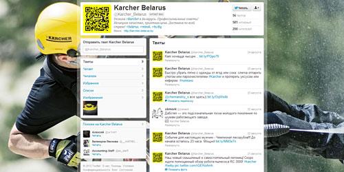 Перейти на @Karcher_Belarus