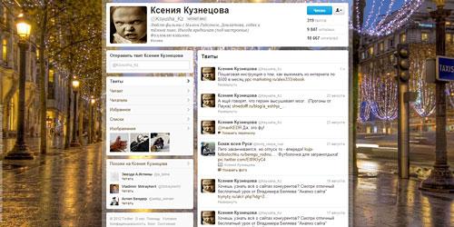 Перейти на @Ksyusha_Kz