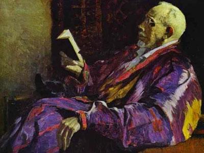 Портрет Алексея Северцова