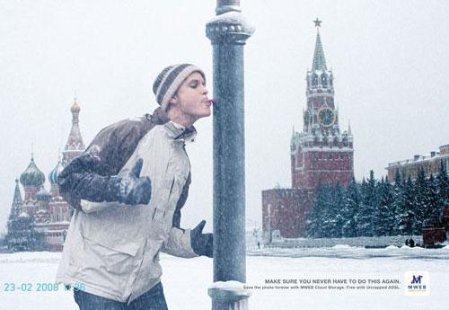 Перейти на MWEB ADSL: Frozen