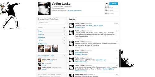 Перейти на @VadimLesko