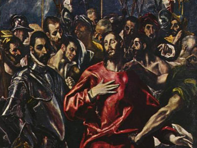 Совлечение одежд с Христа