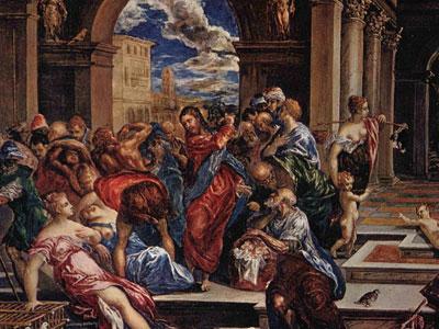 Христос прогоняет торговцев из Храма