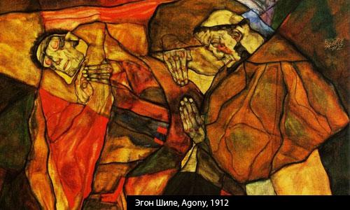 Экспрессионизм - стиль в изобразительном искусстве и его особенности