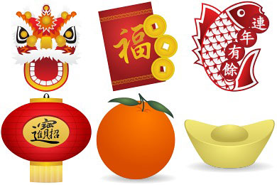 Скачать Chinese New Year Icons