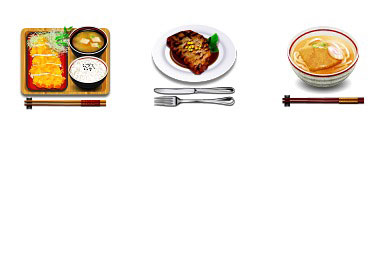 Скачать Cuisine Icons