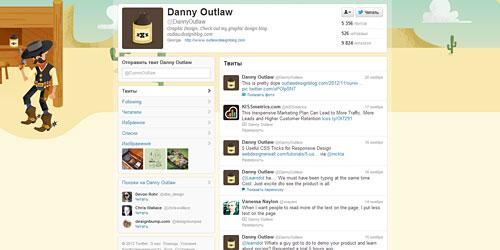 Перейти на @DannyOutlaw