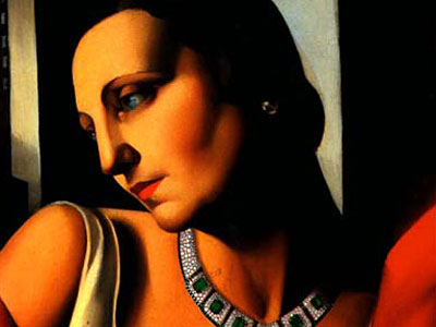 Портрет миссис Букар