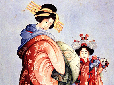 Oiran And Kamuro