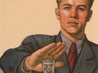 Винтажные агитационные листовки советских времен о вреде пьянства