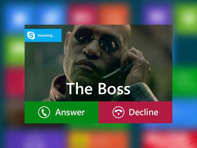 Перейти на Skype Call Ui Rebound Metro