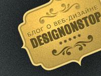 Создаем в фотошопе логотип с золотым текстурным фоном