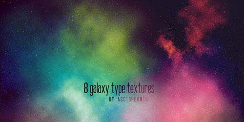 Скачать Galaxy Texture Pack