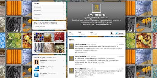 Перейти на @Viva_Mosaica
